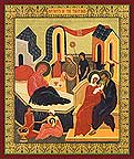 Nativity Theotokos Set 3