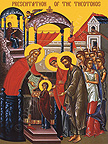 Entry of The theotokos Set 2