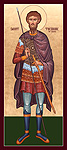 St Theodore The Soldier