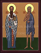 Saints Basil & Mary