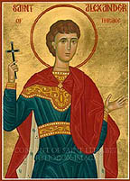 St. Alexander of Thrace