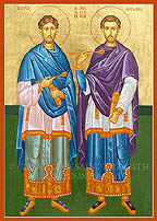 Saints Cosmas & Damian