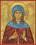 Saint Mary of Bethany