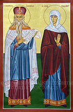 Saints Zachariah & Elizabeth